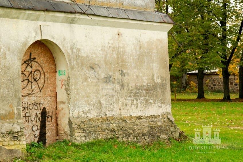 Trakų Vokės dvaro sodybos bokštas