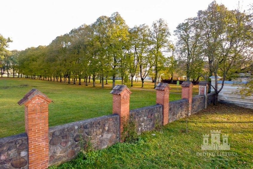 Trakų Vokės dvaro sodybos tvora