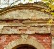 Dvaro sodybos tvoros fragmentai ir šiaurės vartai