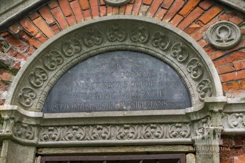 Panemunės pilies, vad. Gelgaudų, Vytėnų laidojimo koplyčia