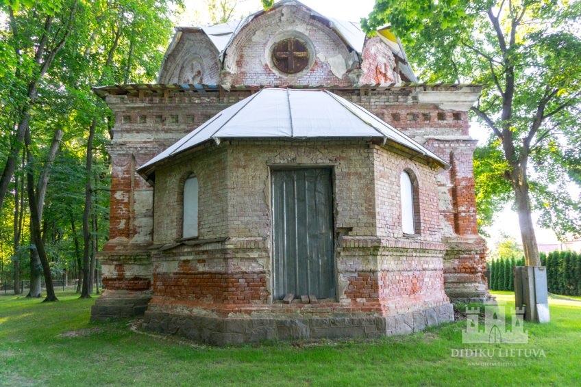 Aukštosios Fredos Šv. Sergijaus Radonežiečio cerkvė