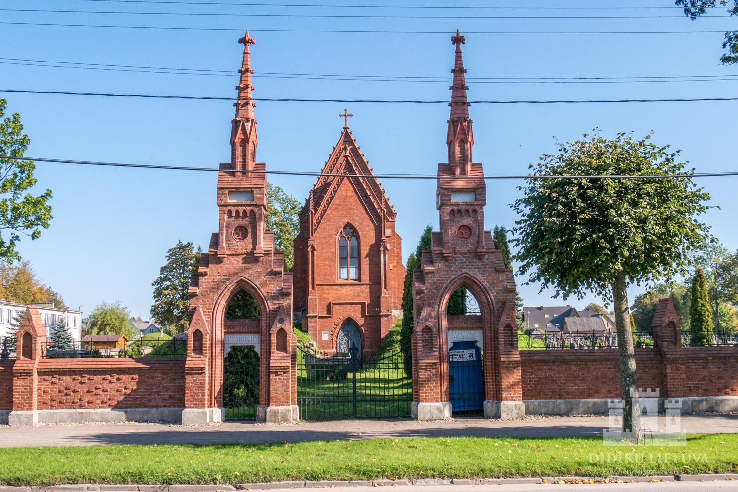 Šiauriniai vartai