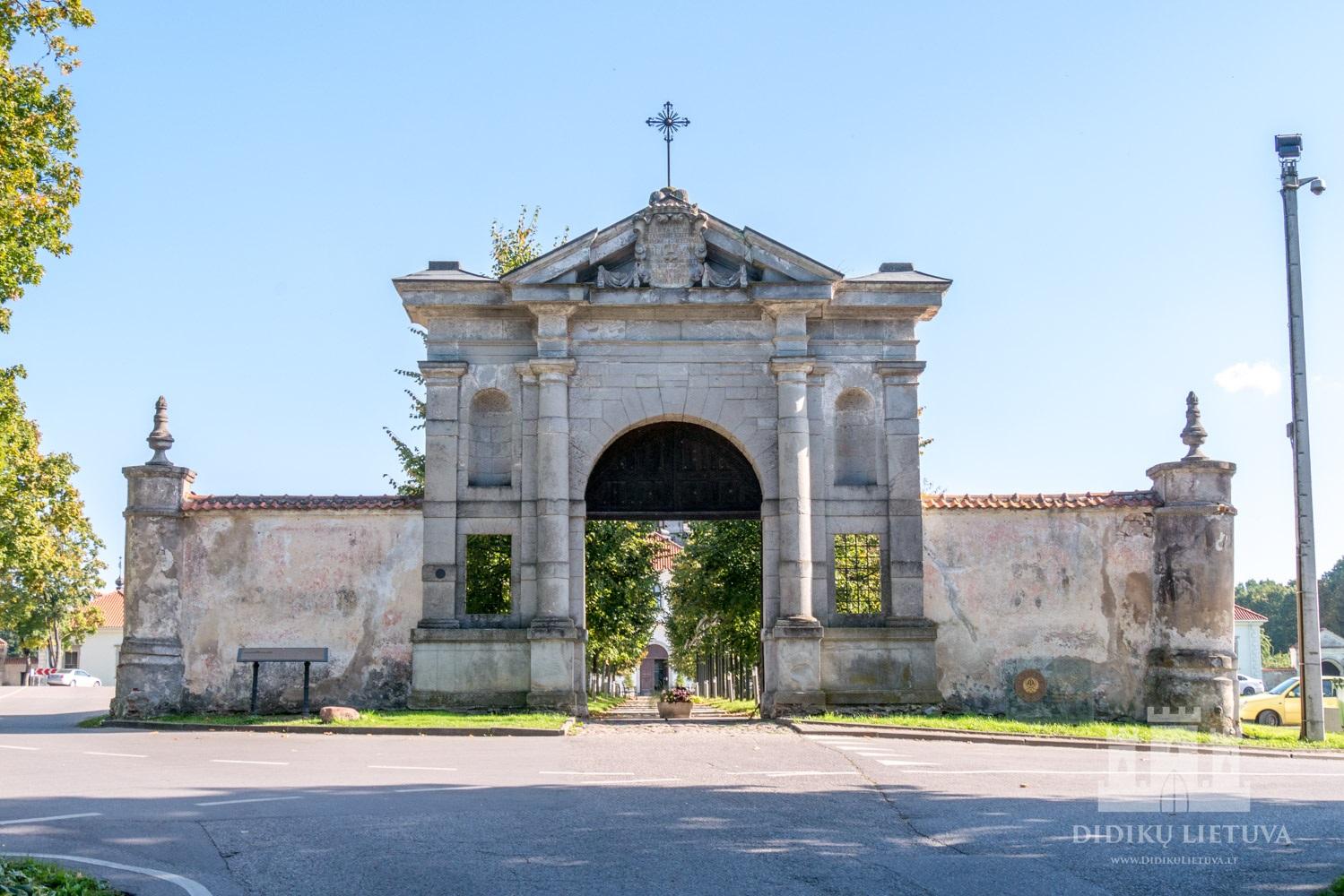 Pažaislio kamaldulių vienuolyno ansamblio Didieji vartai ir alėjos tvora su dvejais vartais