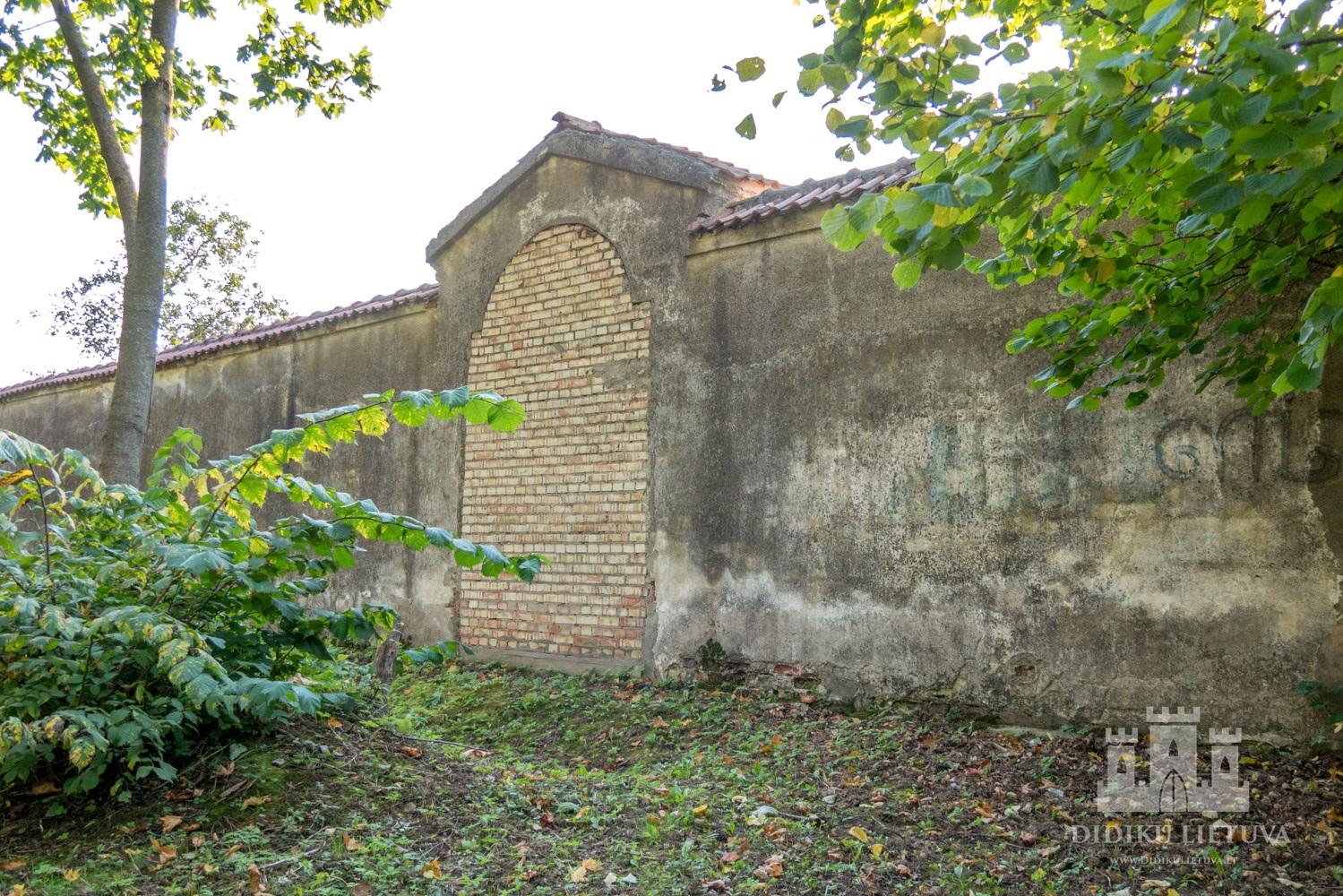 Pažaislio kamaldulių vienuolyno ansamblio eremo tvora su vartais