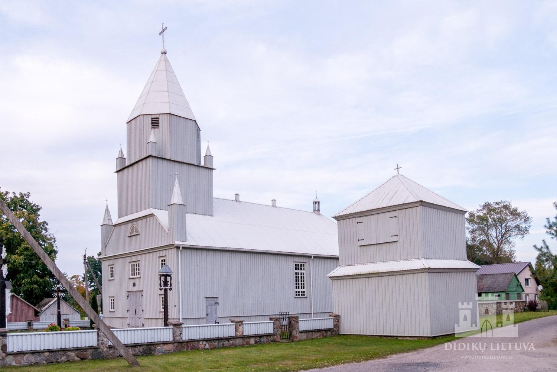 Šv. arkang. Mykolo bažnyčios komplekso bažnyčia